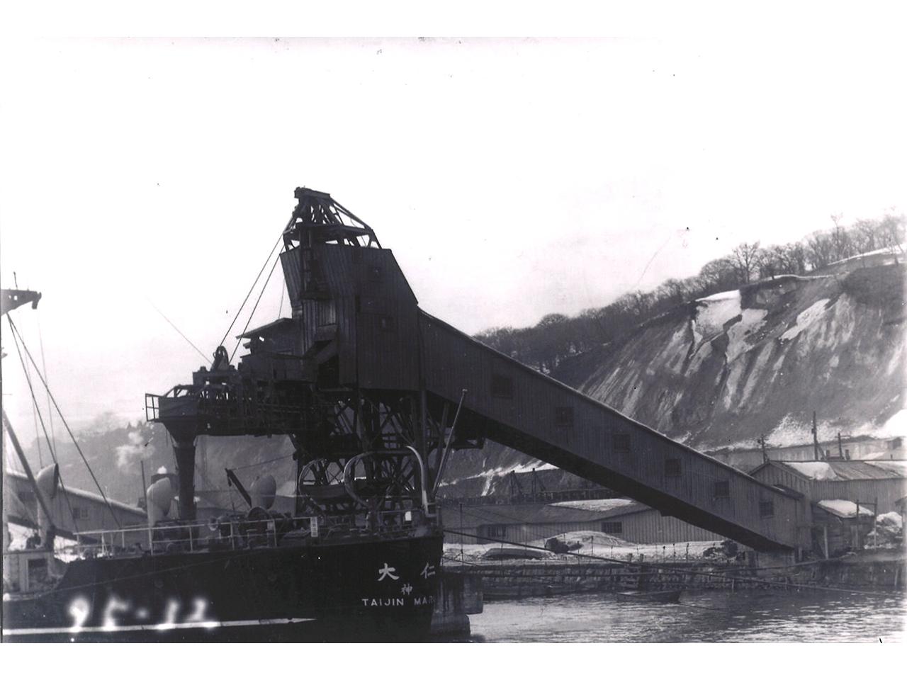 画像:北炭ローダー基礎(3)