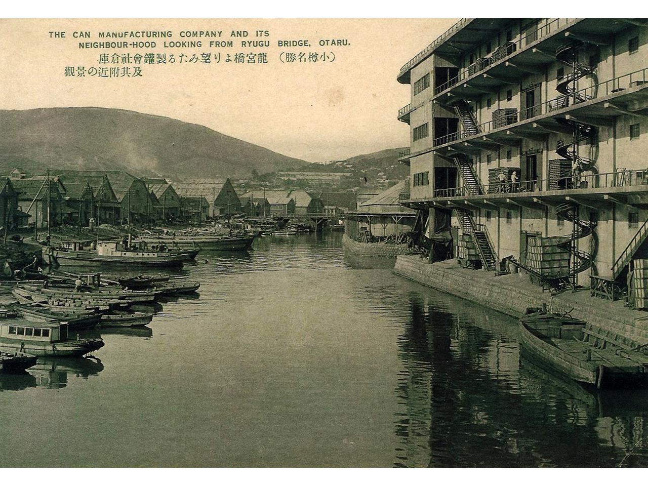 画像:小樽運河
