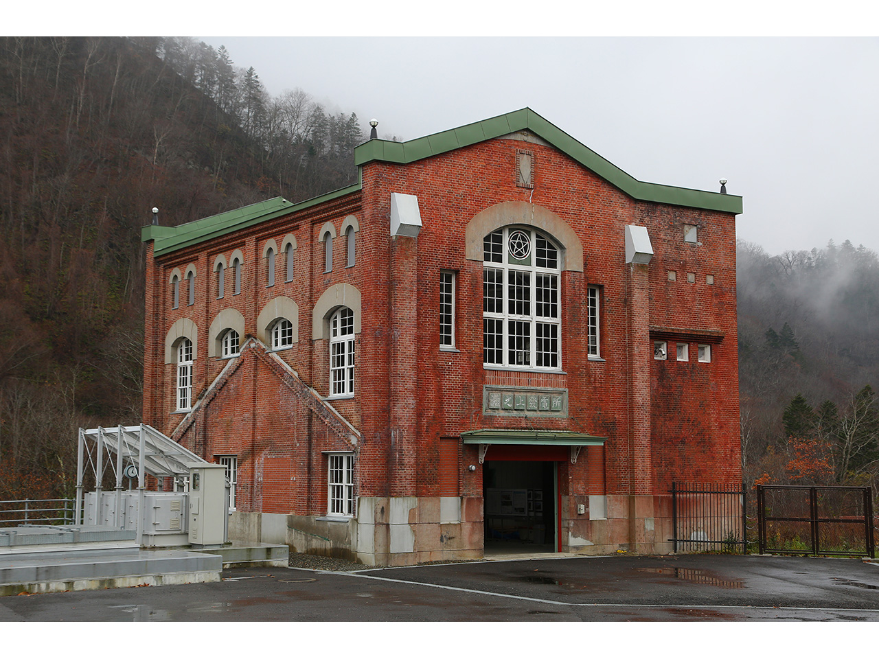 画像:旧北炭滝ノ上水力発電所(1)