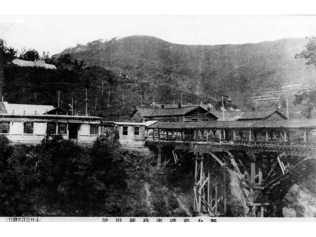 画像:夕張の炭鉱(1)