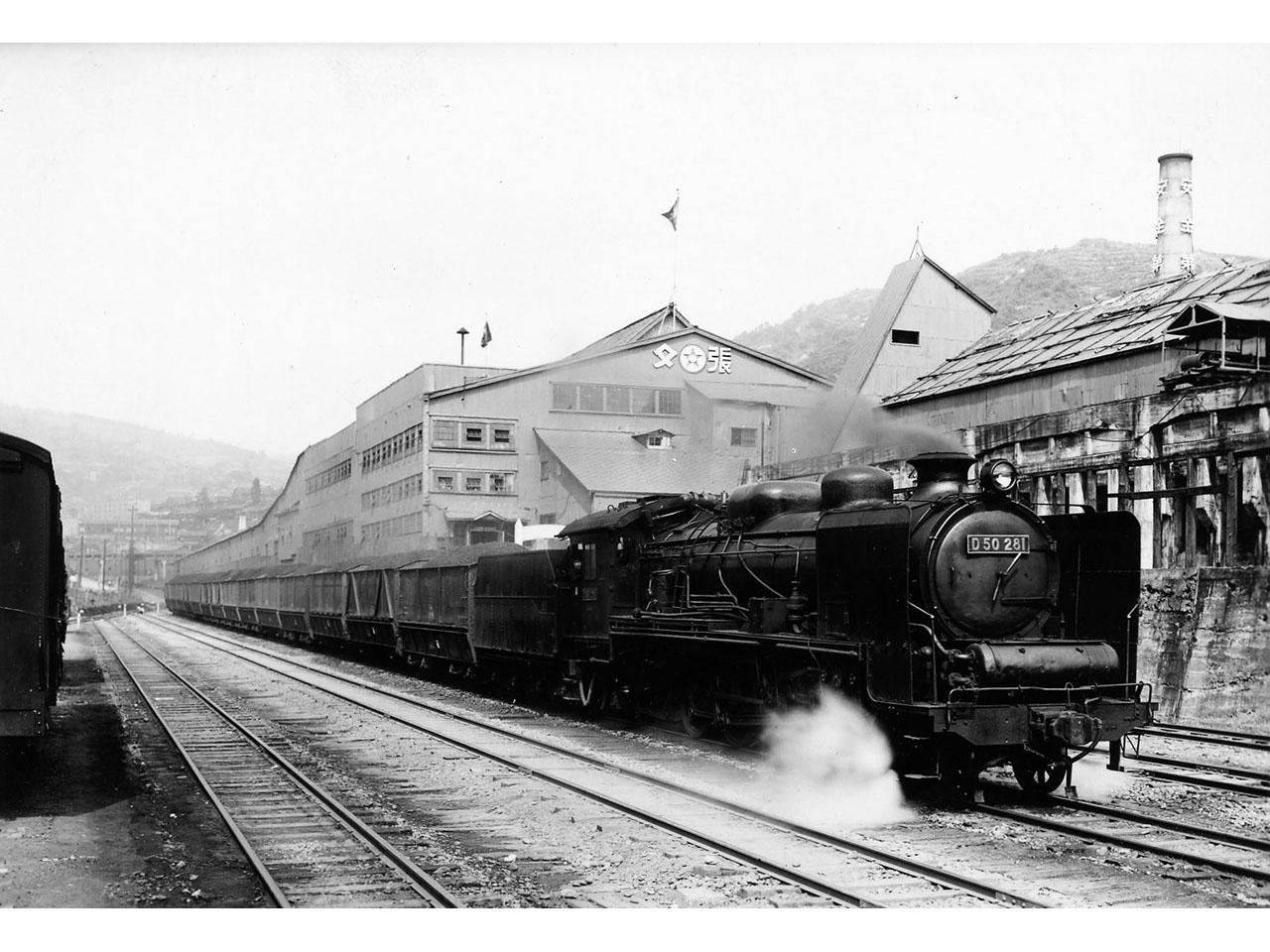 画像:夕張の鉄道
