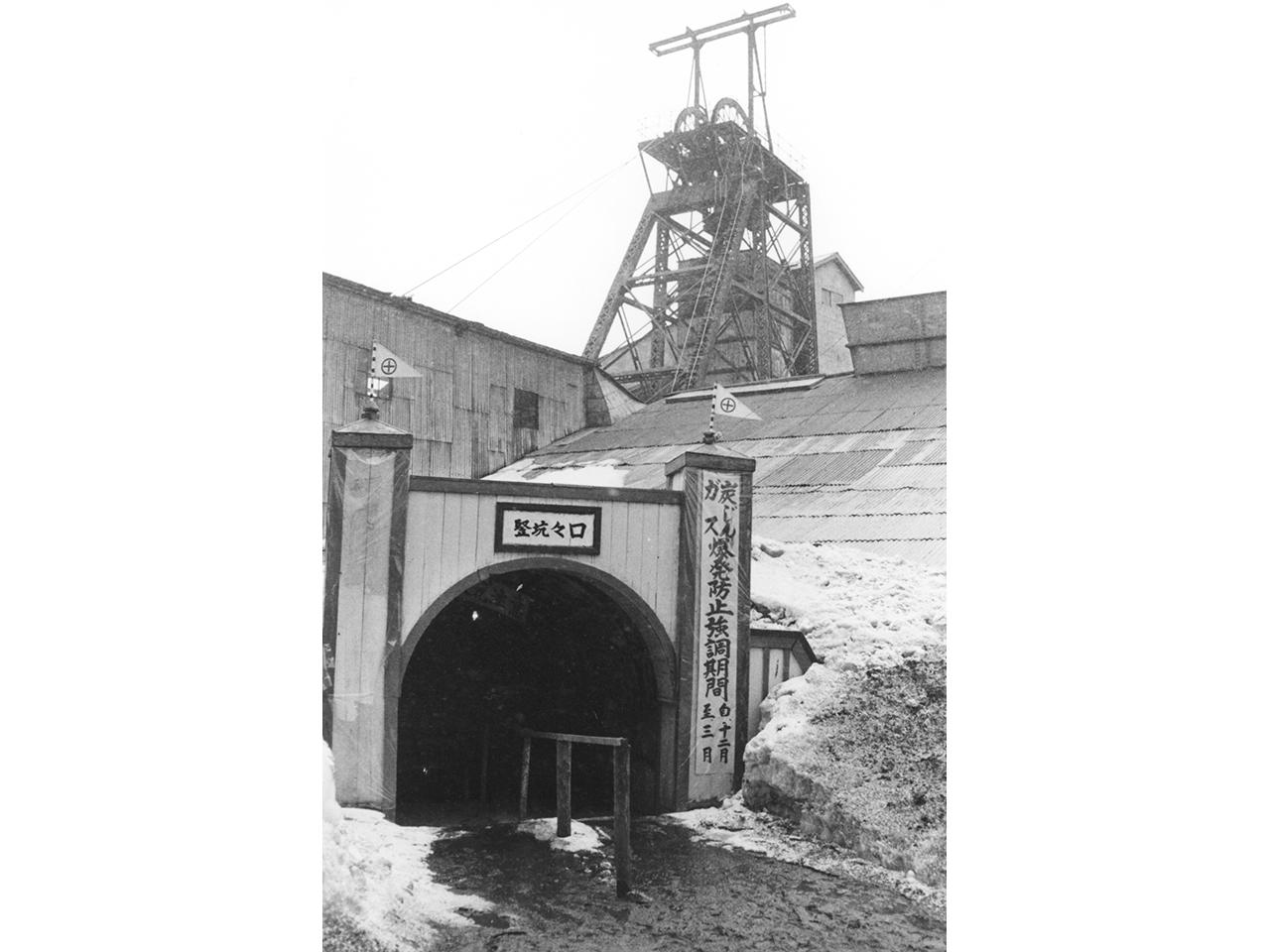 画像:三菱美唄炭鉱竪坑櫓(5)