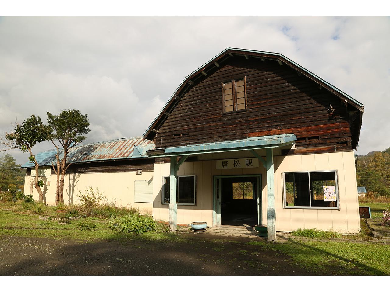 画像:唐松駅舎(1)