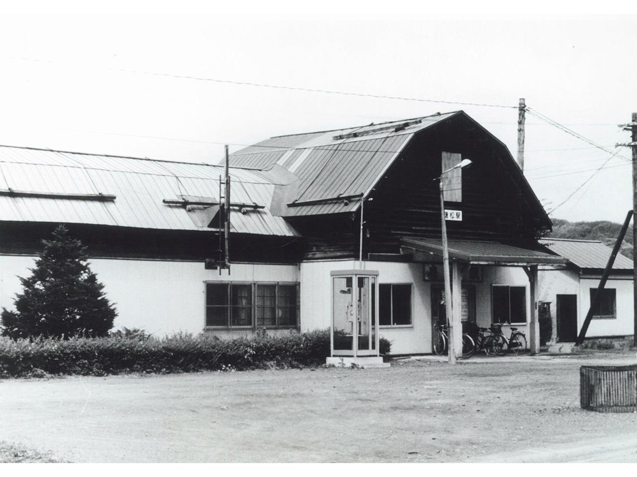 画像:唐松駅舎(4)