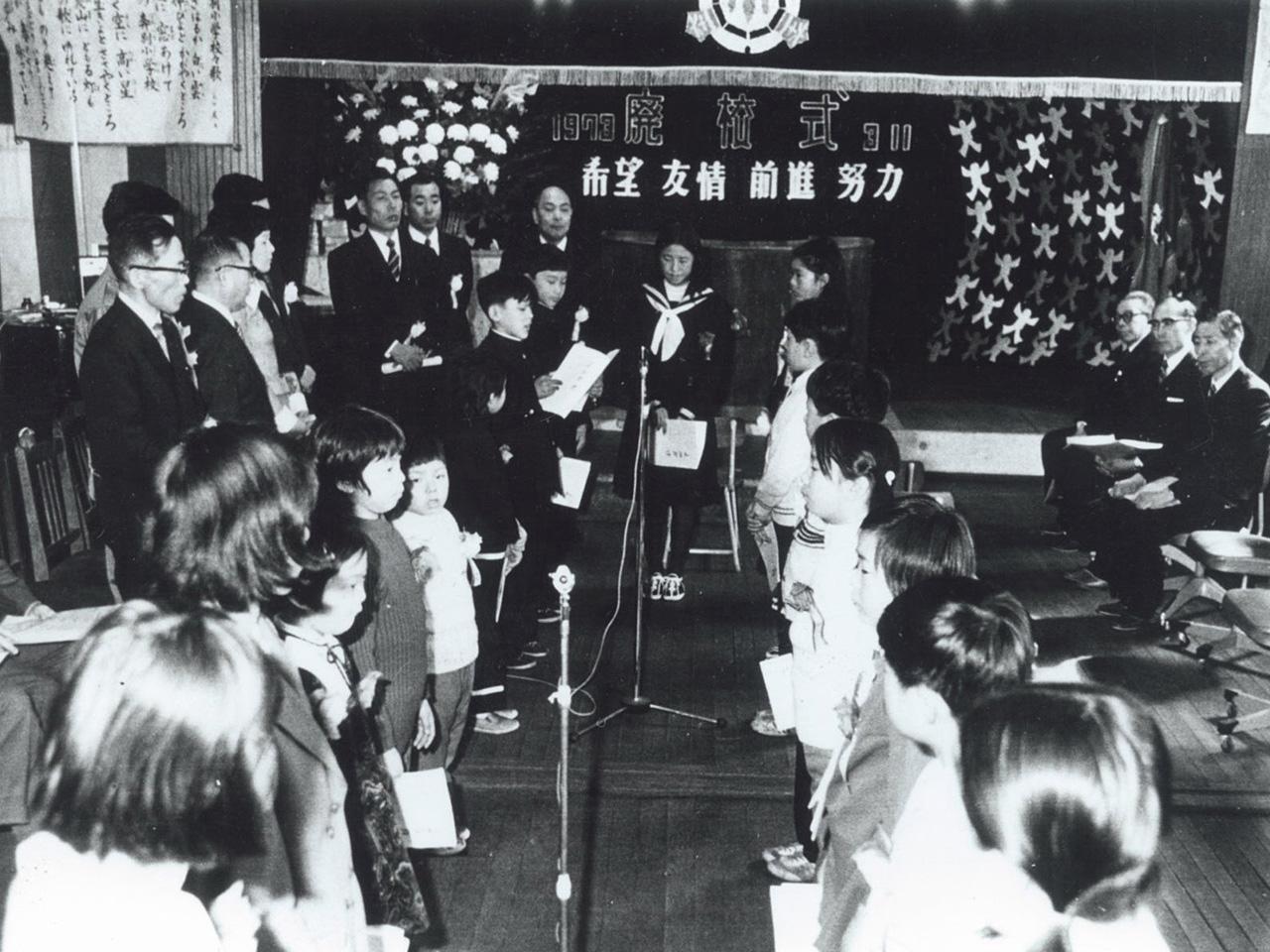 画像:三笠の学校(2)