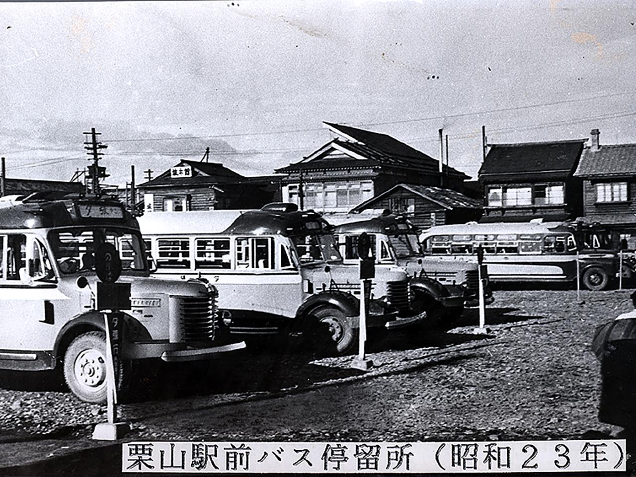 画像:栗山の鉄道・交通(2)