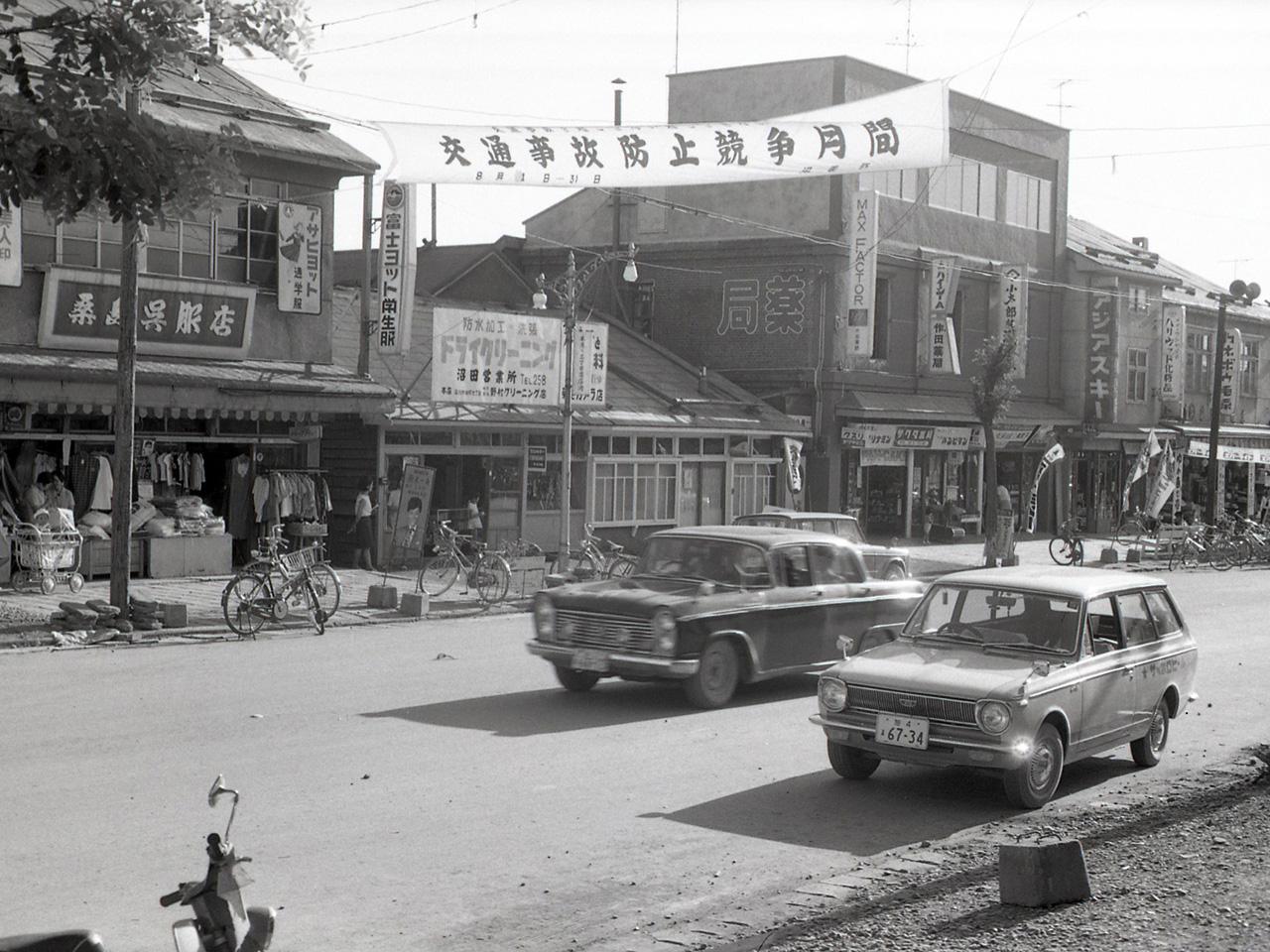 画像:沼田の街並み