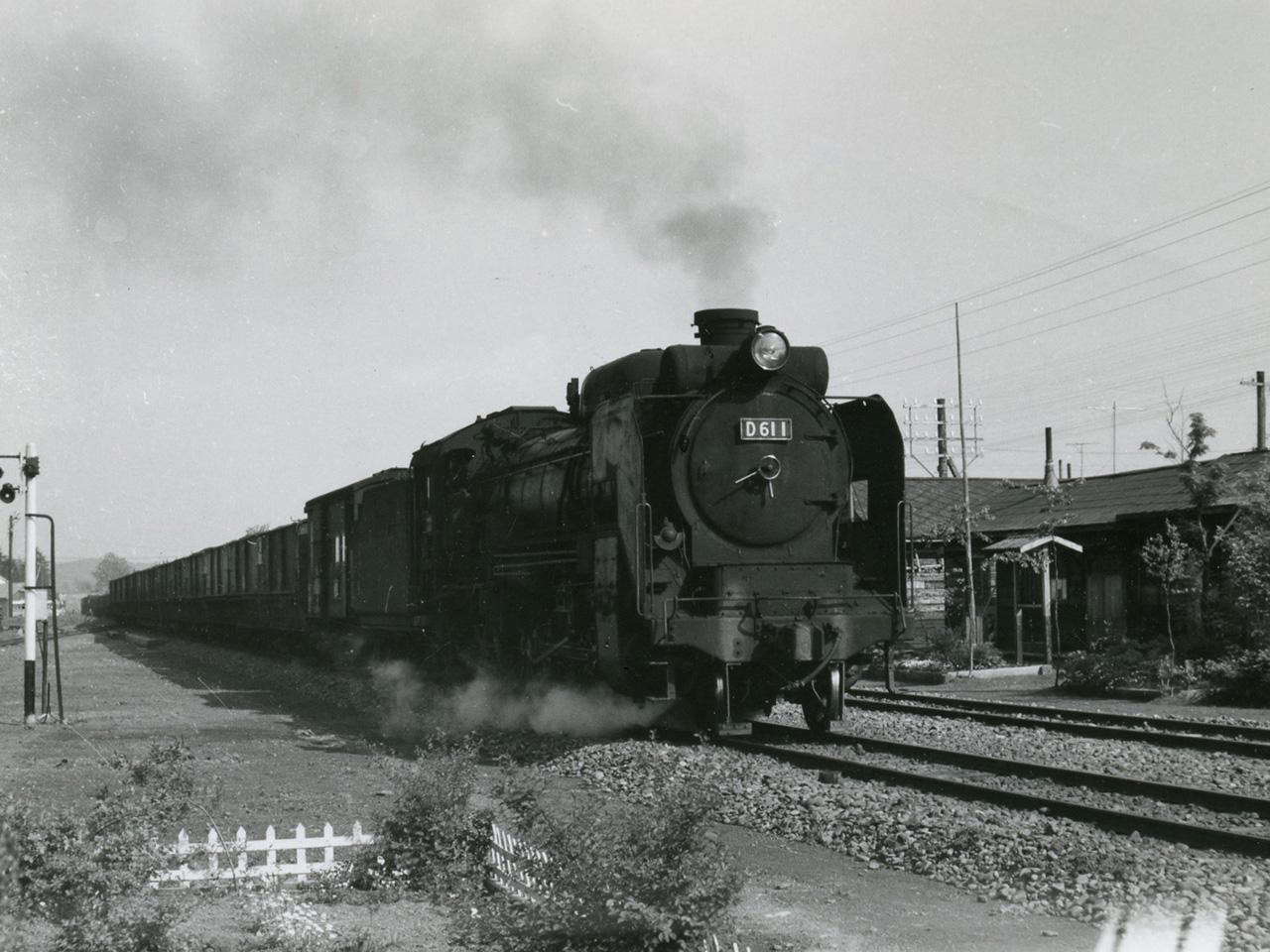 画像:沼田の鉄道・交通